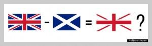 BeFunky_イギリス国旗.jpg