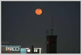 BeFunky_皆既月食3.jpg