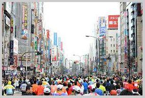 BeFunky_東京マラソン.jpg