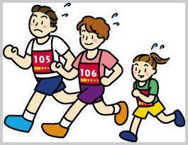 BeFunky_フルマラソン1.jpg